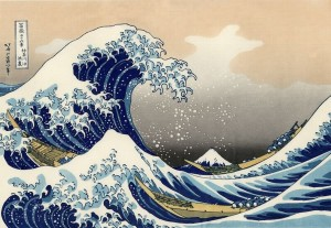 Gelombang tsunami - terjadinya tsunami