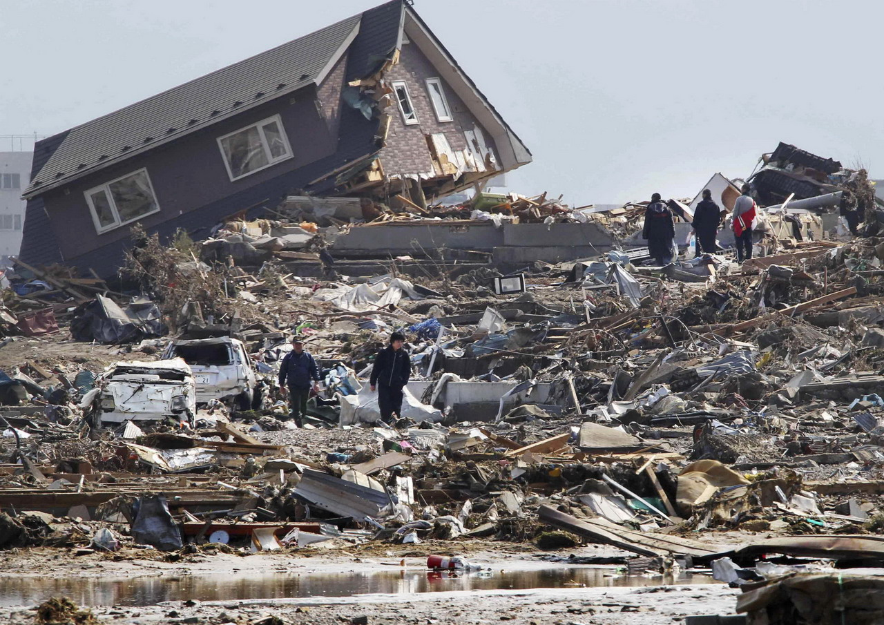 Kiat Menghadapi Gempa Bumi